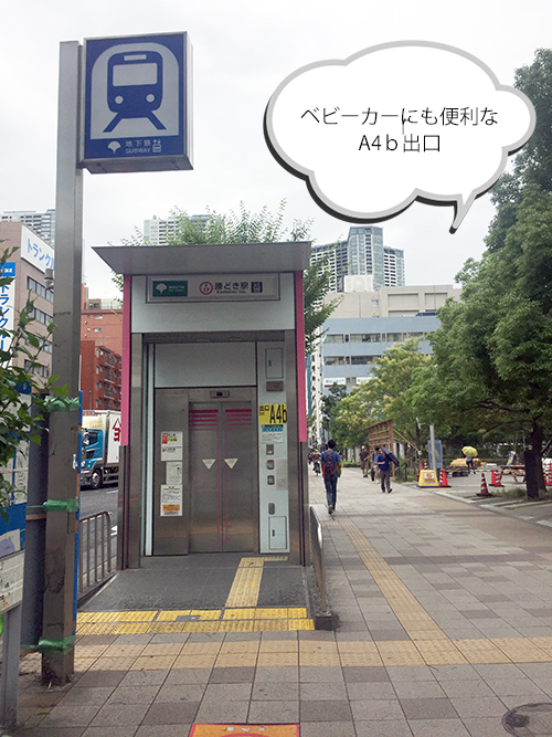 勝どき院道順1(地下鉄出口)変更