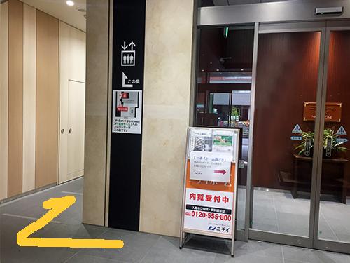 勝どき院道順4(エレベーターは裏にあります)変更