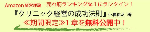 book.icon2横長